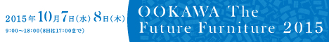 ookawa The Future Furniture 2015